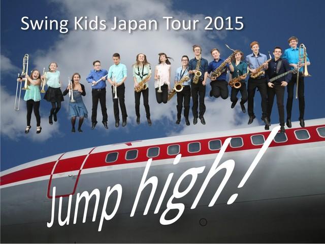 JumphighKids